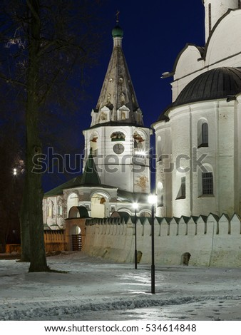 Russia, Suzdal. The belfry of the Suzdal Kremlin (1635) in winter night.
