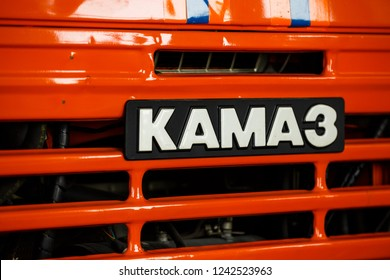 Russia Tatarstan KAMAZ automobile plant in Naberezhnye Chelny on November 27, 2018. The logo of the KAMAZ freight transport