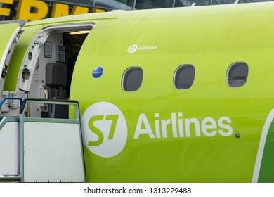 Russia Tatarstan Kazan 8 February 2019. Spotting at the international airport of Kazan. Company plane S7