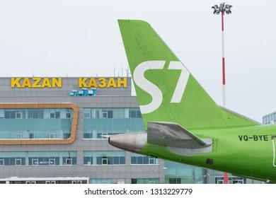 Russia Tatarstan Kazan 8 February 2019. Spotting at the international airport of Kazan. Company plane with S7 airlines