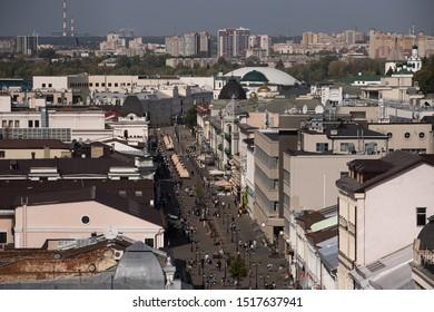 Russia Tatarstan Kazan September 28, 2019. Bauman street top view