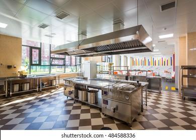 Russia, Togliatti - August 30, 2016: Inside in school building. Overview of a professional kitchen in college