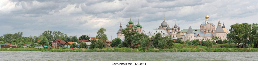 Russia. Town of Rostov the Great. View on Rostov Kremlin from Nero lake. Panorama.
