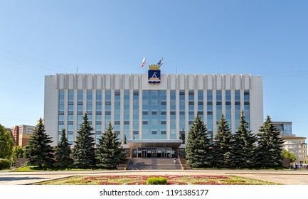 Russia, Tyumen - July 15, 2018: The building of the administration of the city and city duma of Tyumen