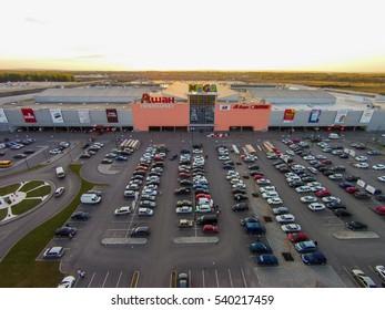 Russia, Ufa. 09 2014. Aerial view of big shops