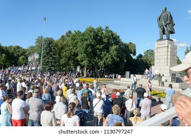 Russia, Ulyanovsk, July 9, 2018 Rally against raising the retirement age and taxes.