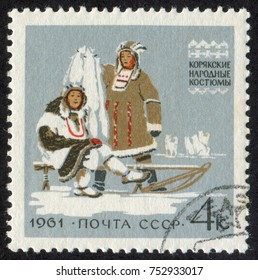 RUSSIA, USSR - CIRCA 1961: A stamp printed in USSR (Soviet Union), shows Regional Folk Costumes. Koryak Folk Costumes, circa 1961