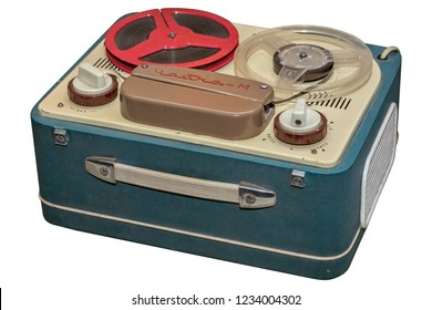 Russia, Velikie Luki, 1964, audio recorder Chaika-M, editorial