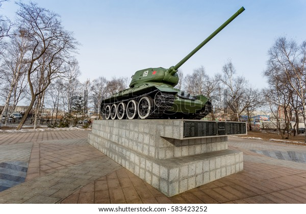 Russia, Vladivostok, 20/02/2017. Monument with Russian tank T-34 in the memory for warriors in World War 2. Armament and fighting vehicles.