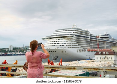 Russia, Vladivostok, August, 07, 2018. Marine Station.