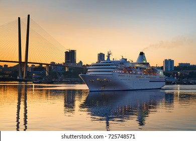 Russia, Vladivostok, September 10, 2017. Marine Station.  Arrival of a cruise liner  Pacific Venus  in Vladivostok.