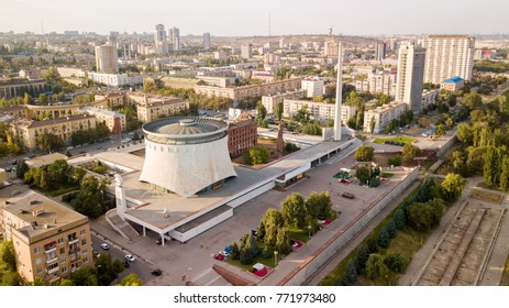 Russia, Volgograd - August 28, 2017: Museum-Reserve The Battle of Stalingrad is a museum complex in Volgograd. ( Gergardt Mill ( Grudinina ) and Panorama Museum  Battle of Stalingrad )