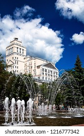 Russia, Voronezh. 2010. Koltsovsky Square. Fountain. Voronezh State University. Faculty of law