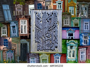 Russia - WINDOWS, JAMBEAU, DOORS of the Yaroslavl region (collage).