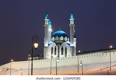 Russia. Winter view of the Kazan Kremlin and Kul Sharif Mosque in Kazan in the evening light in the lantern lighting