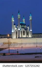 Russia. Winter view of the Kazan Kremlin and Kul Sharif Mosque in Kazan in the evening light