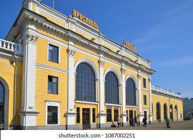 Russia, Yaroslavl - March 30.2016. Yaroslavl railway station