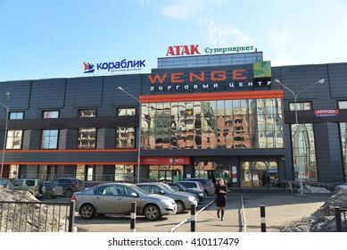 Russia, Yaroslavl-March 29.2016. Shopping mall Wenge
