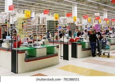 Russia, Yekaterinburg 25.12.2017 Cash point in Auchan hypermarket store