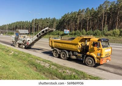 RUSSIA, YEKATERINBURG - AUGUST 19, 2016: Summer Road Repair in Yekaterinburg, Russia, The Half-lane Cold Planer Roadtec RX500