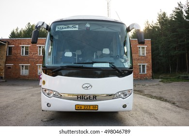 RUSSIA, YEKATERINBURG -August 3, 2016: Tourist Bus on Parking. Modern White Passenger Bus on Parking, Urban Travel Passenger Commercial City Bus. Modern and Comfortable Coach,  Traveling by Bus