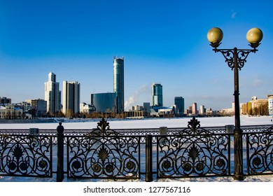 Russia. Yekaterinburg. Embankment of the city pond with views of Ekaterinburg-city . Famous iconic places in the city .