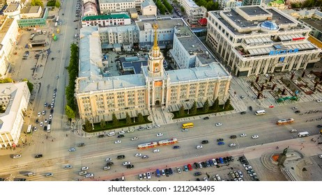 Russia, Yekaterinburg - June 7, 2018: View to the central square in 1905, shopping center Passage, and the City Hall of Ekaterinburg, From Dron