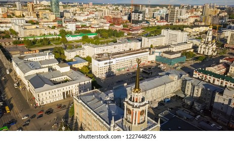 Russia, Yekaterinburg - June 7, 2018: View to the City Hall of Ekaterinburg, From Dron
