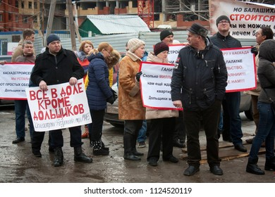 Russia. Zheleznodorozhny, Moscow Oblast. 03.04.2017. People stays with with banners at the rally of deceived investors in real estate.