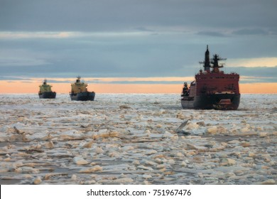 Nuclear Icebreaker Images, Stock Photos & Vectors | Shutterstock