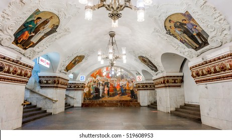 RUSSIA,MOSCOW - NOVEMBER 14: Metro station Kievskaya is a beautiful monument of the Soviet era