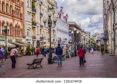Russia,Moscow,Arbat st.  august 30 , 2018, passers-by walking on Arbat street in Moscow
