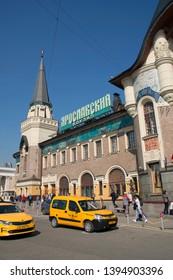 Russia,Moscow,Komsomolskaya Square - May 7th 2019 - Moscow Yaroslavsky railway station passazhirskaya has the highest passenger throughput of all nine of the capital's main-line terminuses. edirorial.