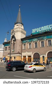 Russia,Moscow,Komsomolskaya Square -May 7th 2019- Moscow Yaroslavsky railway station passazhirskaya has the highest passenger throughput of all nine of the capital's main-line terminuses. edirorial.