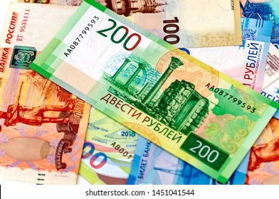 Russian 200 rubles banknote in denominations greater naminal