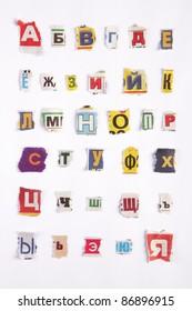 Russian alphabet