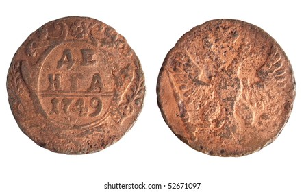 Russian ancient coin two parties