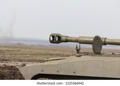 Russian army artillery barrel