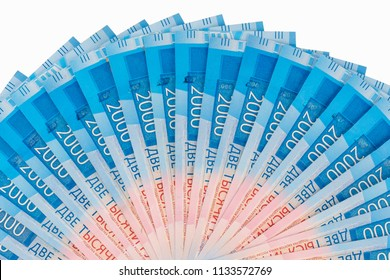 Russian banknotes 2000 rubles. Isolated on white background.