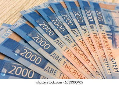 russian banknotes background salary savings sign stock