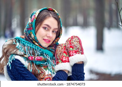 https://image.shutterstock.com/image-photo/russian-beauty-winter-national-costume-260nw-1874754073.jpg