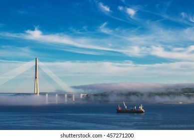 The Russian Bridge, Vladivostok