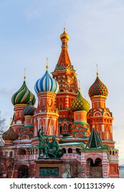 Russian characteristic architectural cathedral