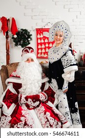 Russian Christmas characters: Ded Moroz (Santa) and Snegurochka (snow girl)
