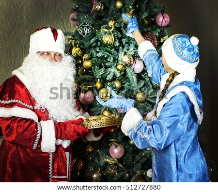 russian christmas characters ded moroz santa stock photo edit now