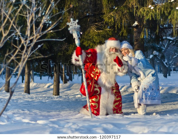 Russian Christmas.Russian Christmas Characters Ded Moroz Father Stock Photo