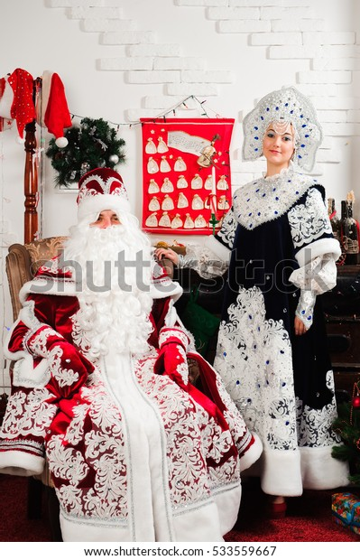 Russian Christmas characters: Ded Moroz (Santa) and Snegurochka (snow girl)