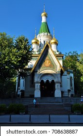 Russian Church, Sofia, Bulgaria