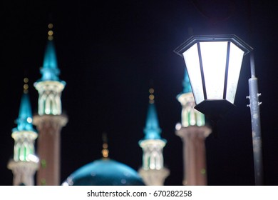 The Russian City of Kazan at night