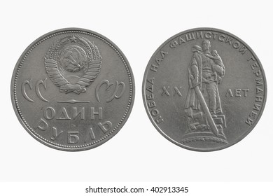 Russian coin one rouble, isolated on white background